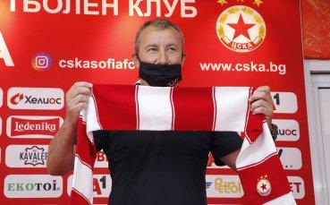 Белчев с по-високи изисквания към играчите на ЦСКА