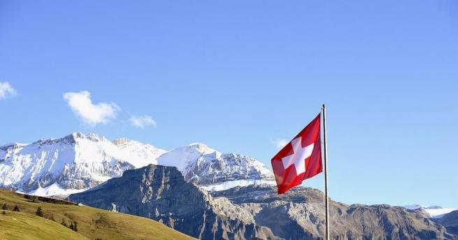 Швейцарското правителство публикува списък на 29 държави, чиито граждани ще