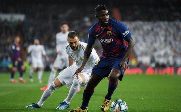 Защитник на Барселона отново отпадна от сметките на Сетиен заради контузия