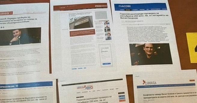 Специализираният наказателен съд постанови постоянен арест на приближените доВасил Божков-