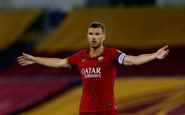 Юве се озърта за звездния голаджия на Рома