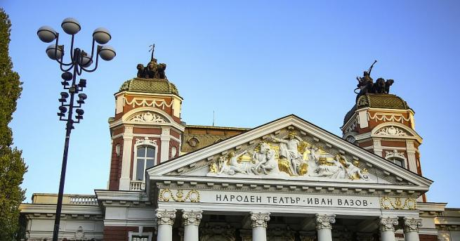 Народният театър ще връчи за първи път годишната награда за