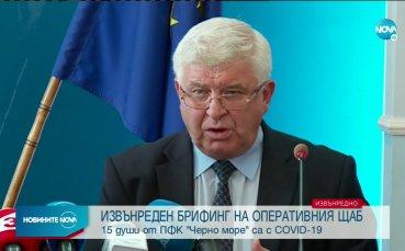 16 души от Черно море са заразени с COVID-19