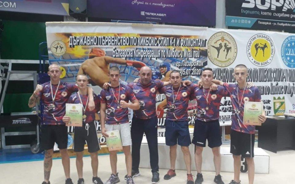 От новия клуб на ЦСКА се похвалиха с няколко медала