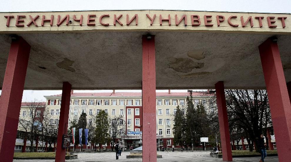 Техническият университет в София обяви първото...