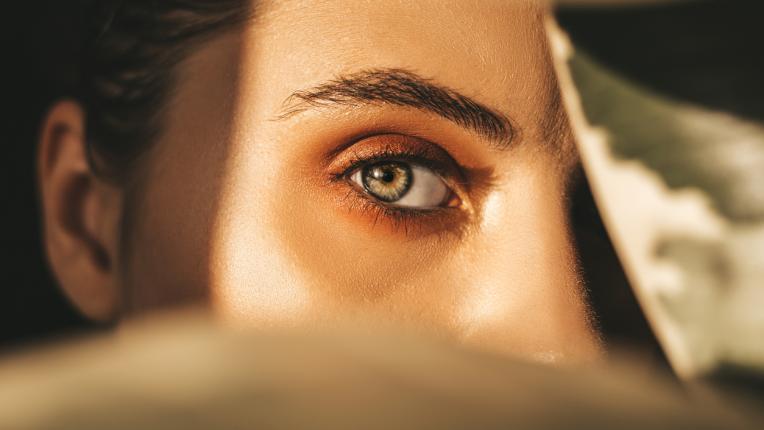 Аз през моите очи не съм Аз през твоите очи