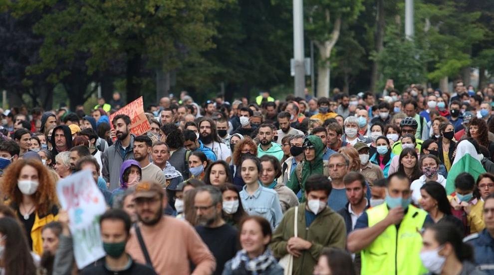 Протест в София срещу готвените промени в Закона за...