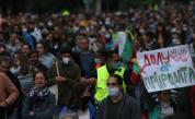 Екопротест блокира центъра на София (СНИМКИ)
