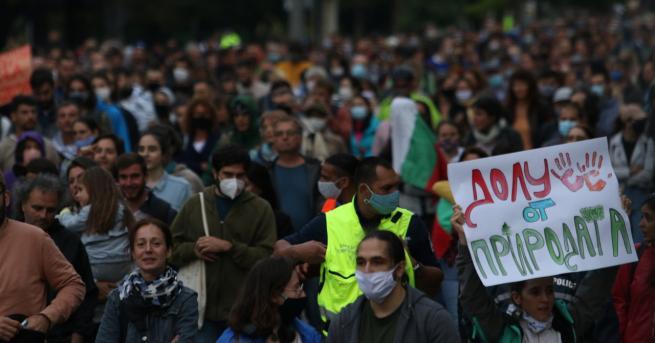 България Екопротест блокира центъра на София (СНИМКИ) Пoд нaдcлoв