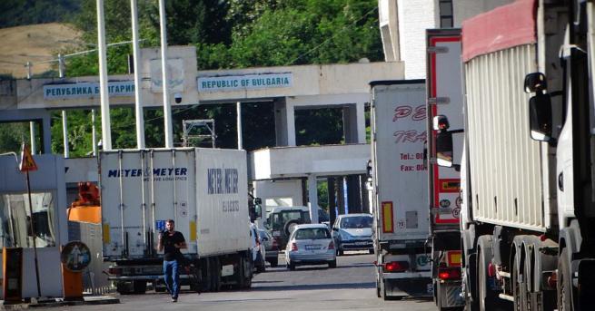 С протестна петиция, подкрепена с подписите на 22-макметовеот Северна Гърция,