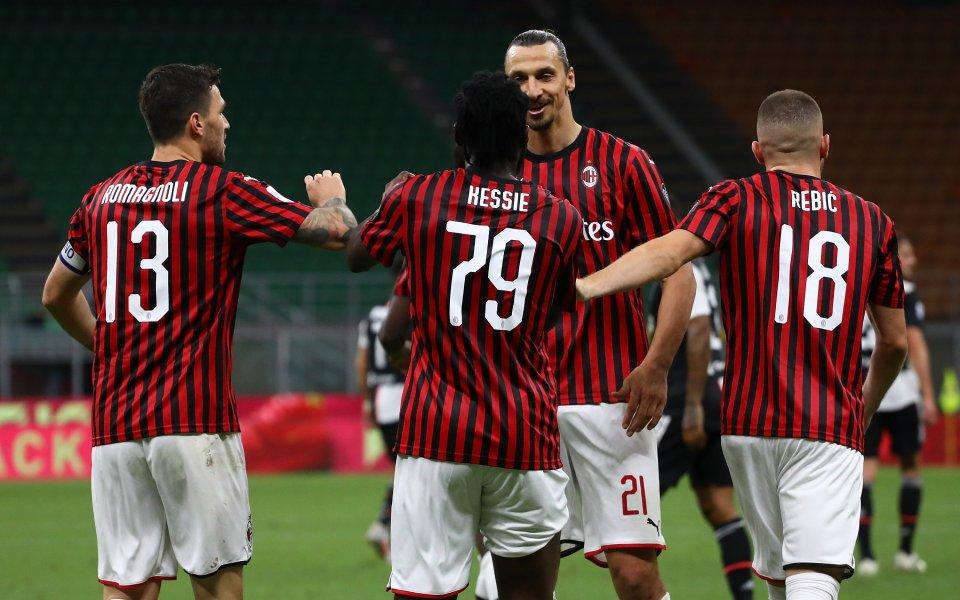 Отборите на Милан и Ювентус се раздадоха докрай и сътвориха