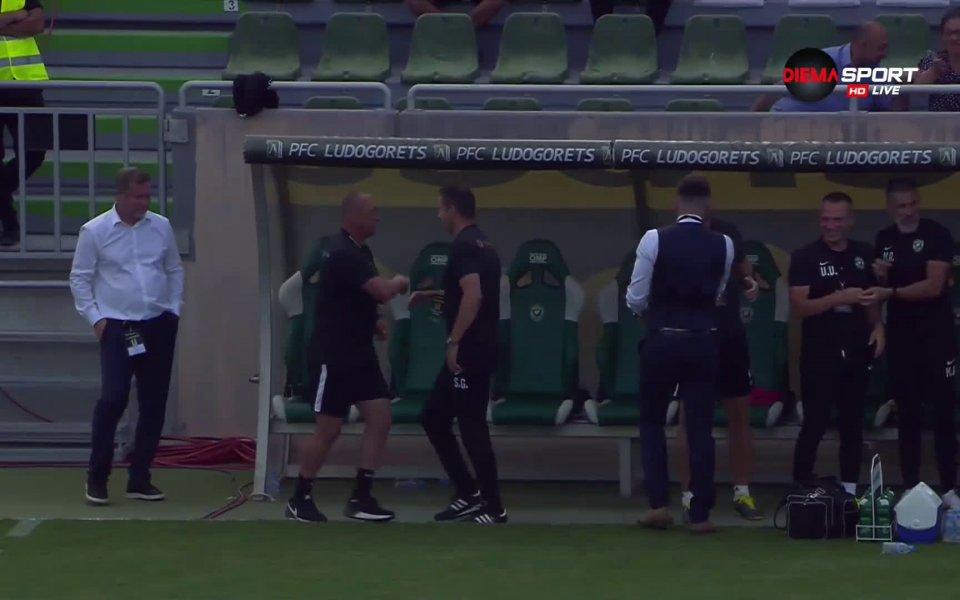 Лудогорец, вдигна деветата си титла след класическа победа с 3:0