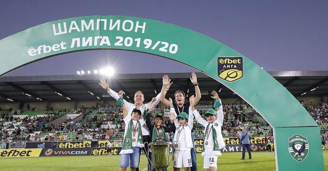 Българският шампион Лудогорец е продалцентралния защитник Рафаел Форстър на Ботафого,