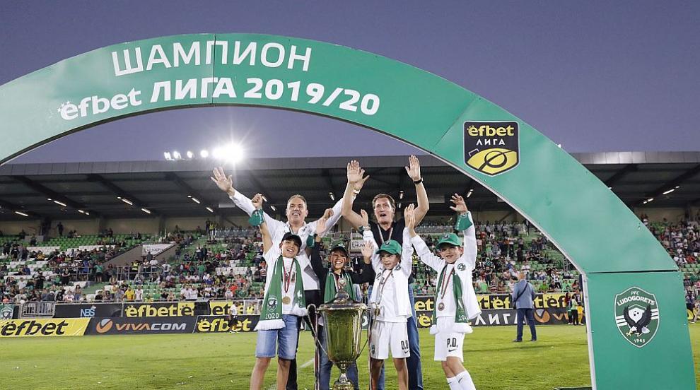 Българският шампион Лудогорец осъществи сериозен...