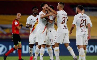 Рома спря пропадането след обрат над Парма