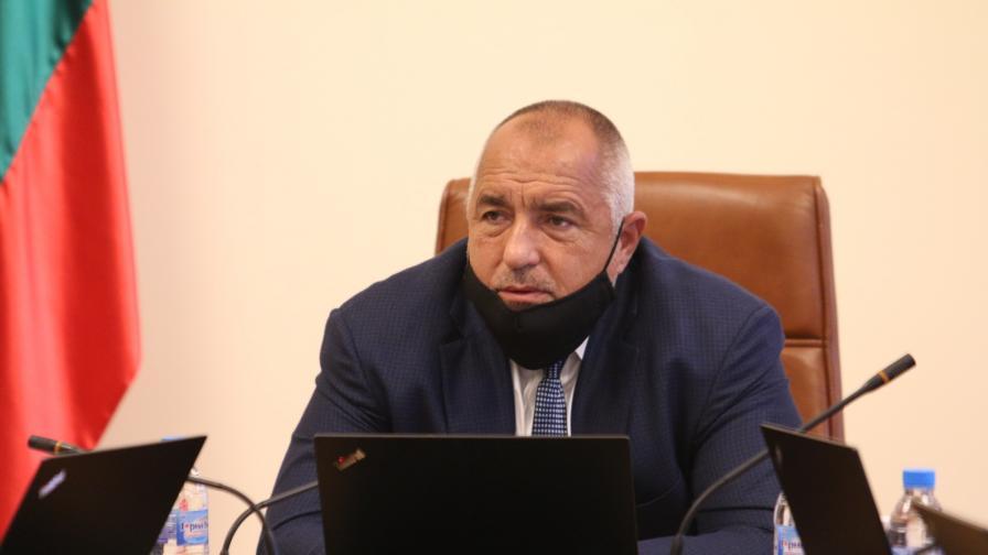 Борисов: Дисциплината не е най-силното ни качество, затова въвеждаме мерки