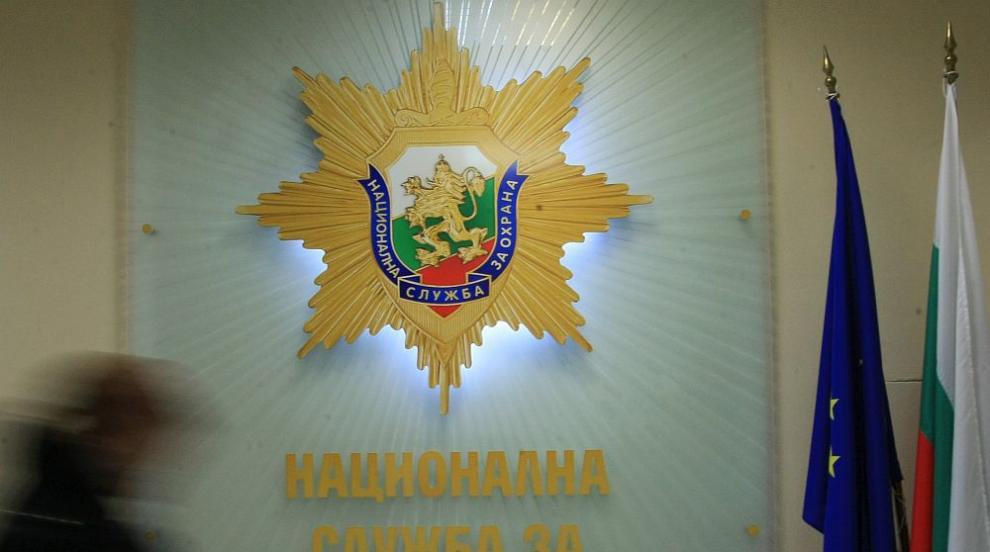 Шестима служители на НСО са наказани след случая...