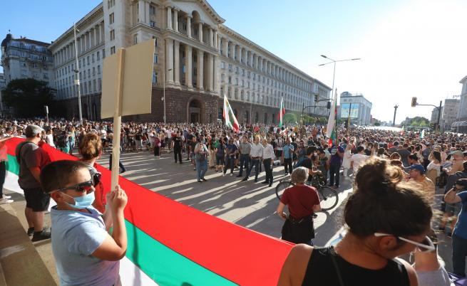Протест, шествие и блокада в София - България | Vesti.bg