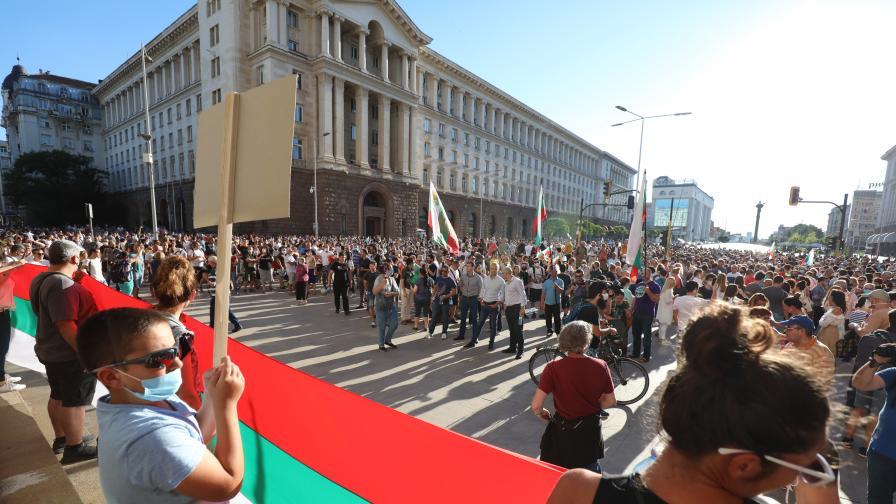 Протест пред президентството и шествие