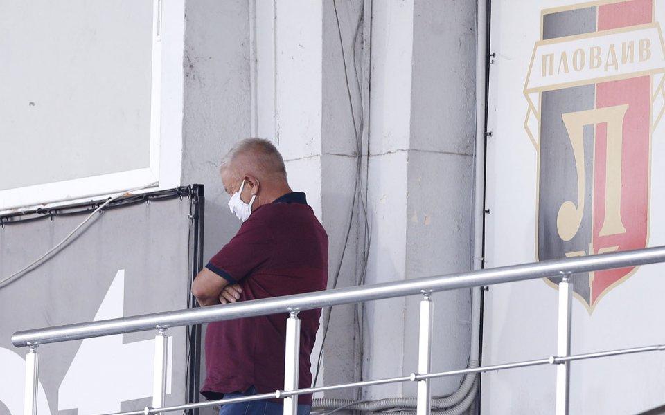 Собственикът на Локомотив ПдХристо Крушарски не е спестил остри реплики