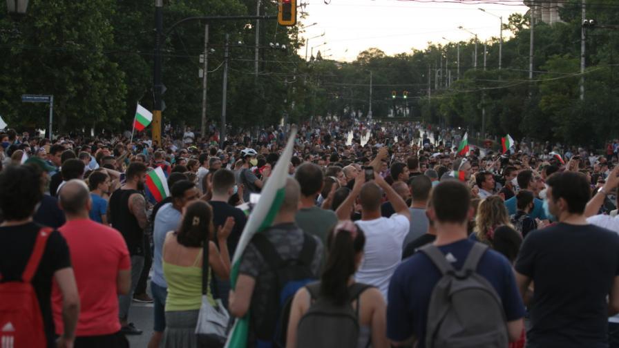 Протест, шествие и блокада в София