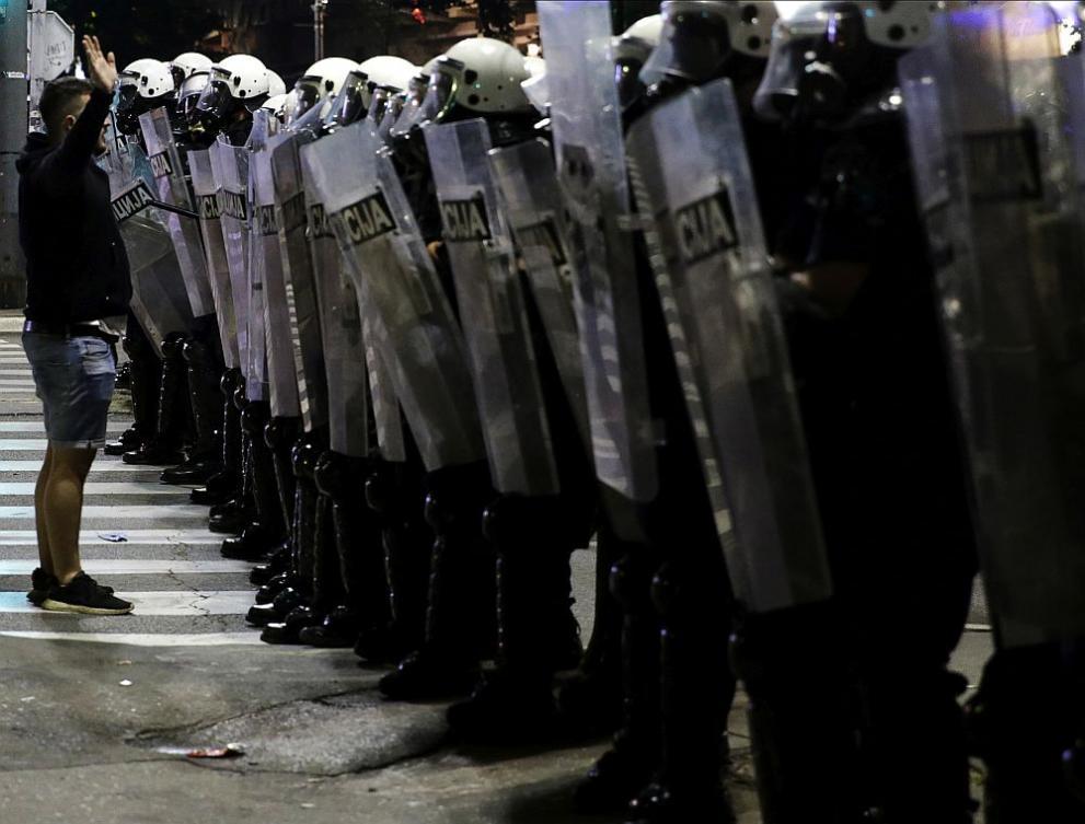 Сърбия протести