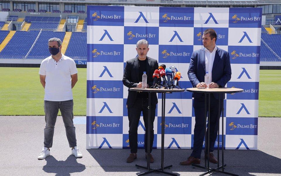 Изпълнителният директор на Левски Павел Колев похвали играчите за търпението,