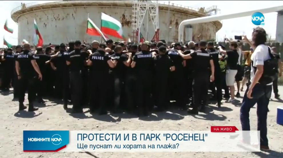 Напрежение в Росенец, протестът на Христо Иванов се опитва да скъса полицейския кордо