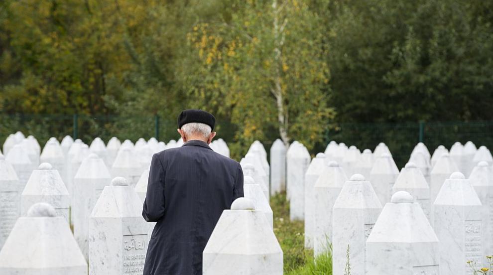 Писъците от опустошената Сребреница отекват вече 25...