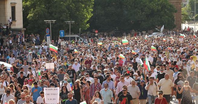 Граждани се събраха на протест в центъра на София за