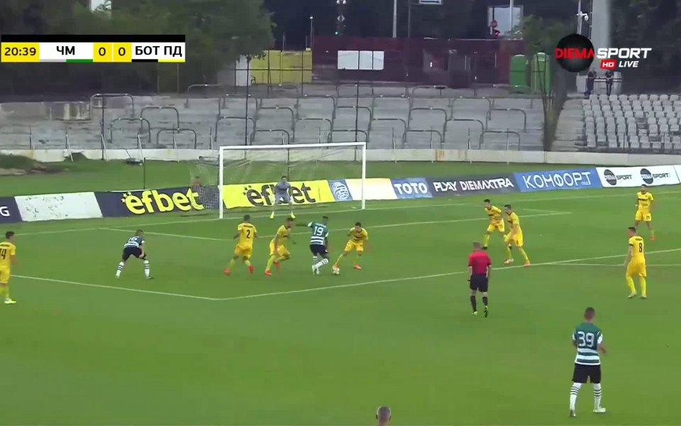 Отборът на Ботев Пловдив спечели с минималното 1:0 срещу Черно