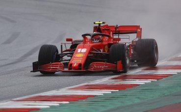 Наказаха с три места назад Шарл Льоклер преди старта преди Гран При на Щирия