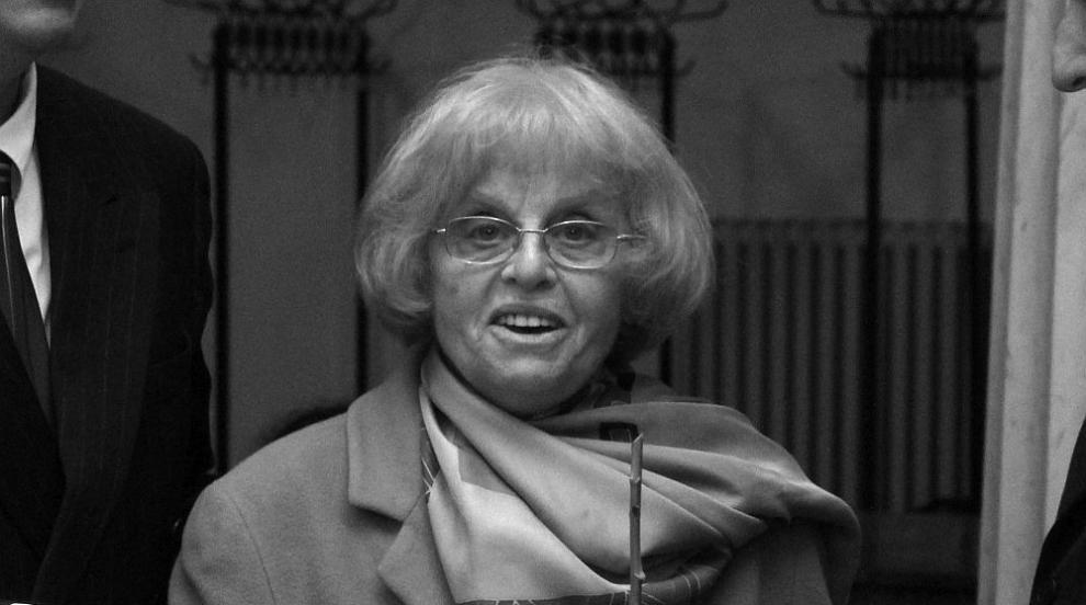 Почина първата и много обичана директорка на НГДЕК...