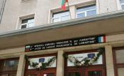 Директорът на Френската гимназия: Гъвкавостта на системата ни спаси в онлайн обучението