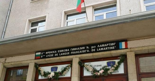 България Директорът на Френската гимназия: Гъвкавостта на системата ни спаси