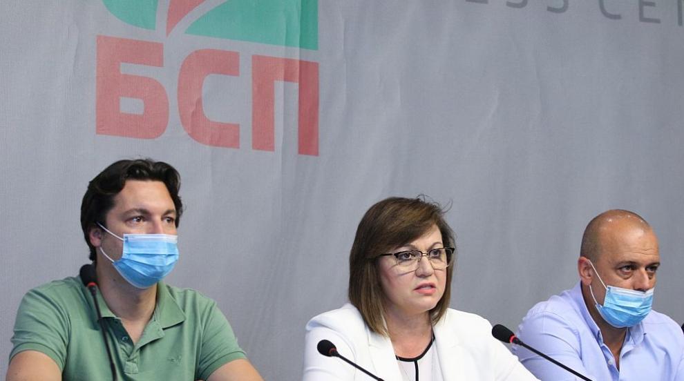 БСП излезе с декларация в подкрепа на протестите