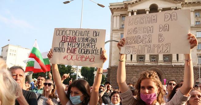 Днес предстои шестият пореден антиправителствен протест. Граждани започнаха да се