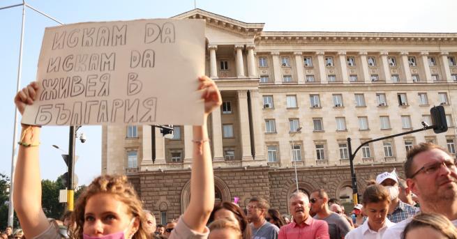 Основата на протеста лежи в социалната област, заяви пред журналисти