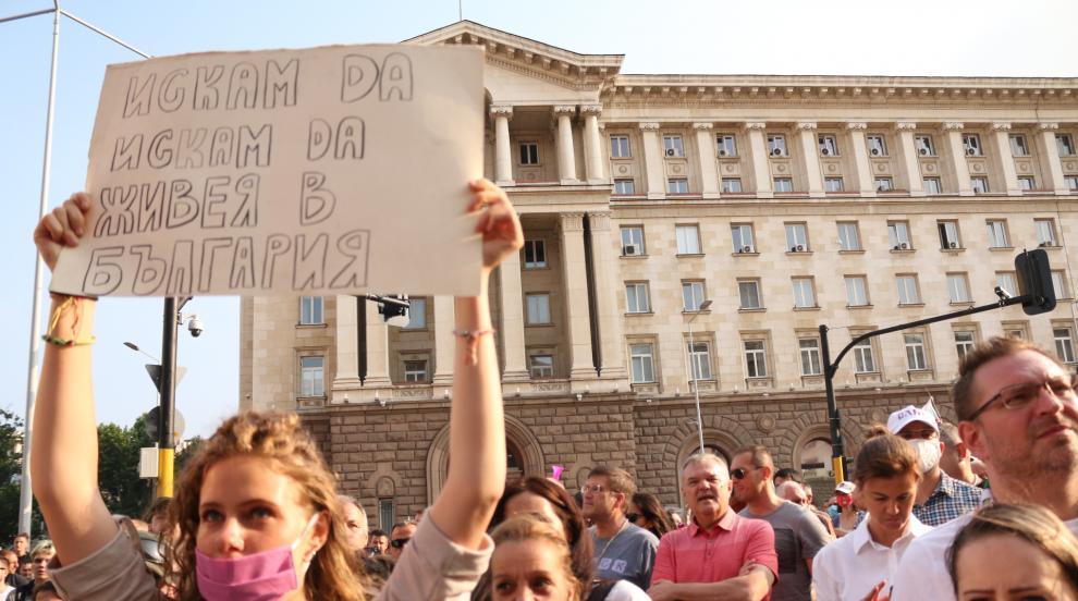 Синдикати: Основата на протеста е социална