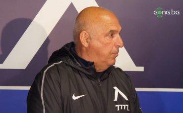 Георги Тодоров с шокиращо изказване за бъдещето на Левски