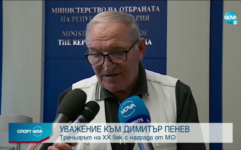 Почетният президент на ЦСКА - Димитър Пенев, който вчера навърши