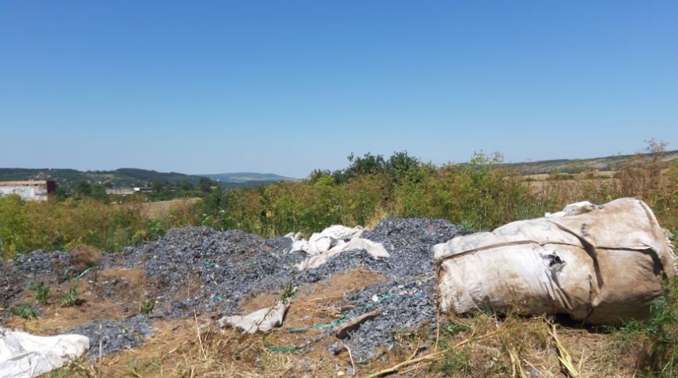 Близо 23 тона пестициди са открити в землището на...