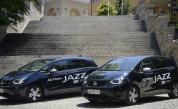 <p>Jazz отваря нова глава в историята на Honda</p>