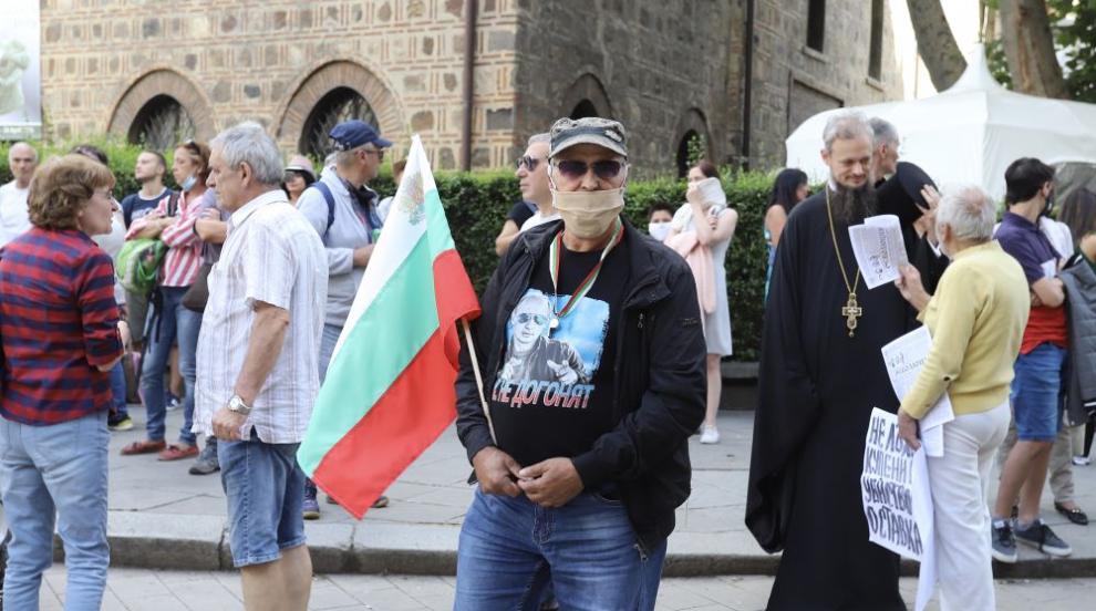 Румен Петков и БСП на протеста в подкрепа на...