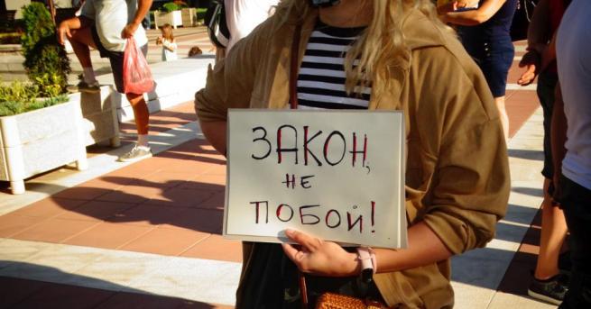 За поредна вечер в Ловеч граждани се събраха на протест