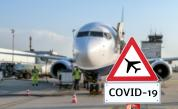 Австрия забрани полетите от България и още 9 страни от 15 до 31 юли