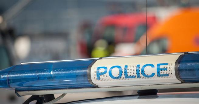 Полицията в Дупница е открила вчера в близост до жк