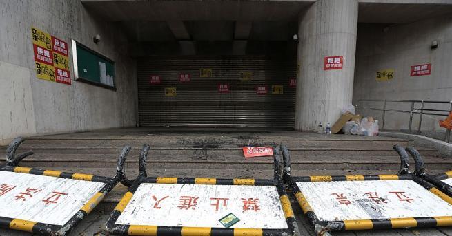 Законодатели от основната опозиционна партия в Тайван днес отново завзеха
