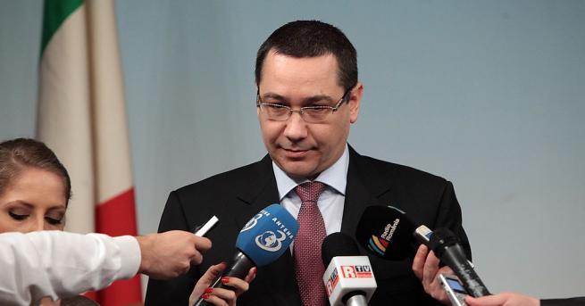 Румънският съд обяви бившия премиер Виктор Понта за виновен в