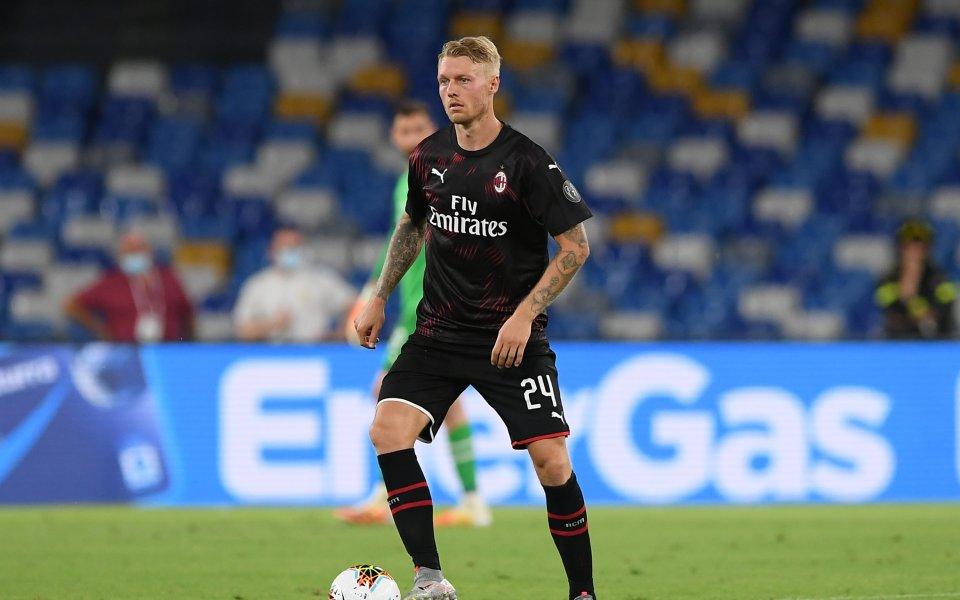 Датският защитник Симон Кяер ще остане в Милан за постоянно.
